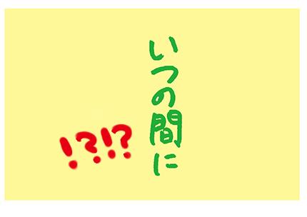 f:id:sakuramiyuki:20210608233835j:plain