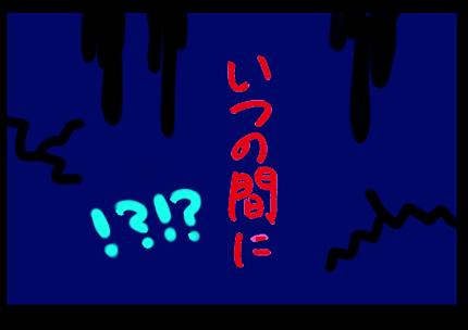 f:id:sakuramiyuki:20210608233923j:plain