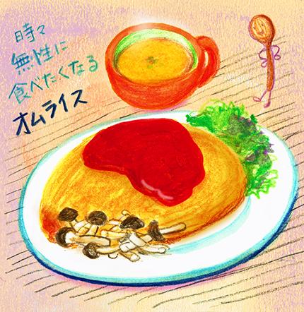 f:id:sakuramiyuki:20210610115619j:plain