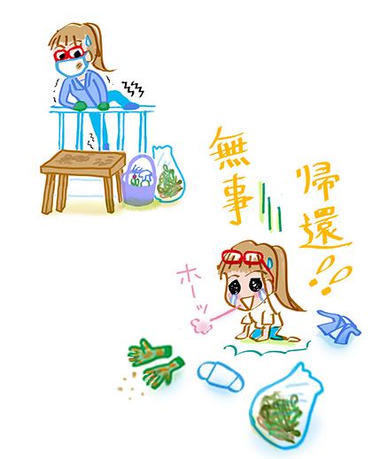 f:id:sakuramiyuki:20210618094045j:plain
