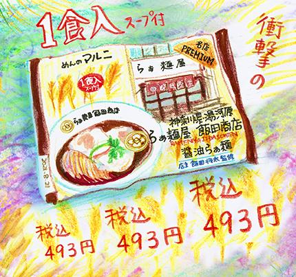 f:id:sakuramiyuki:20210702181955j:plain
