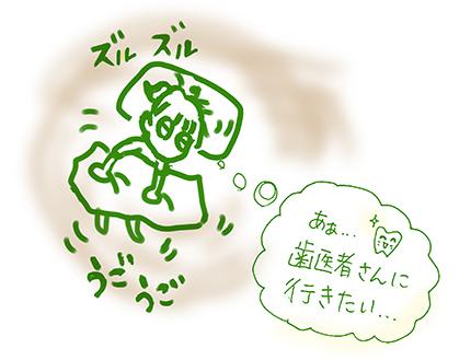 f:id:sakuramiyuki:20210708231919j:plain