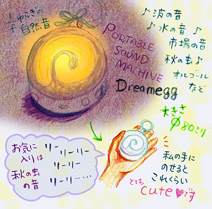 f:id:sakuramiyuki:20210708234236j:plain