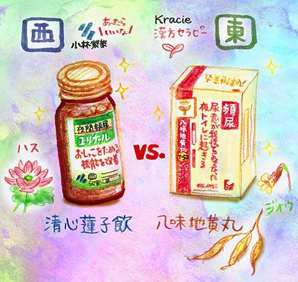 f:id:sakuramiyuki:20210709123621j:plain