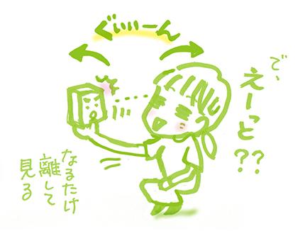 f:id:sakuramiyuki:20210709124648j:plain