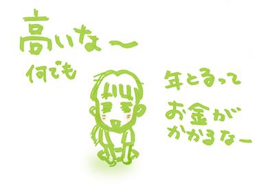f:id:sakuramiyuki:20210709125856j:plain