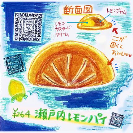 f:id:sakuramiyuki:20210722200938j:plain