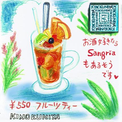 f:id:sakuramiyuki:20210722200958j:plain