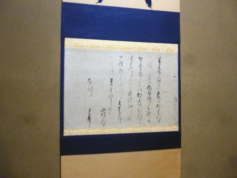 f:id:sakuramiyuki:20210806124100j:plain