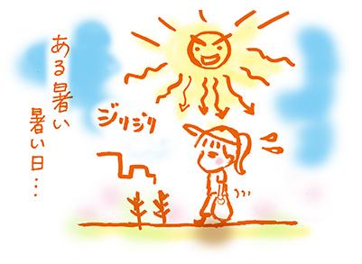 f:id:sakuramiyuki:20210810110144j:plain