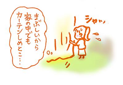 f:id:sakuramiyuki:20210810110200j:plain
