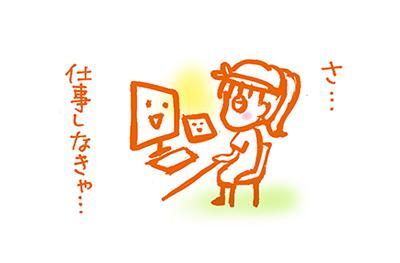 f:id:sakuramiyuki:20210810110215j:plain