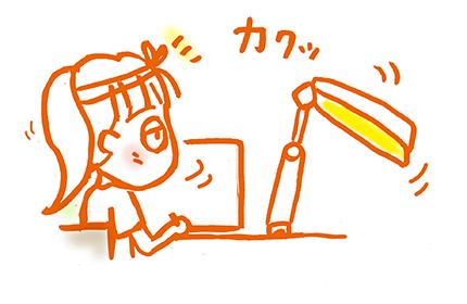 f:id:sakuramiyuki:20210810110232j:plain