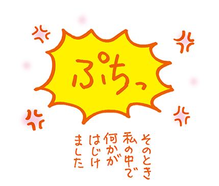 f:id:sakuramiyuki:20210810110304j:plain