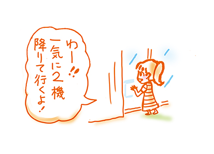 f:id:sakuramiyuki:20210810143459j:plain