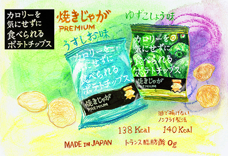 f:id:sakuramiyuki:20210813112012j:plain
