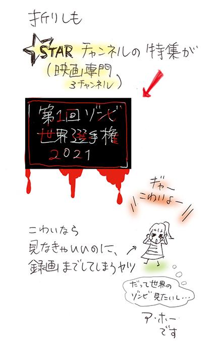 f:id:sakuramiyuki:20210820220204j:plain