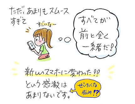f:id:sakuramiyuki:20210824134720j:plain