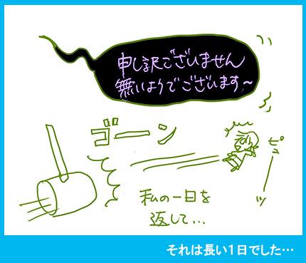 f:id:sakuramiyuki:20210824151713j:plain