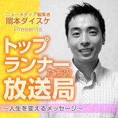 f:id:sakuramizukishiawasebijin:20160709222632j:plain