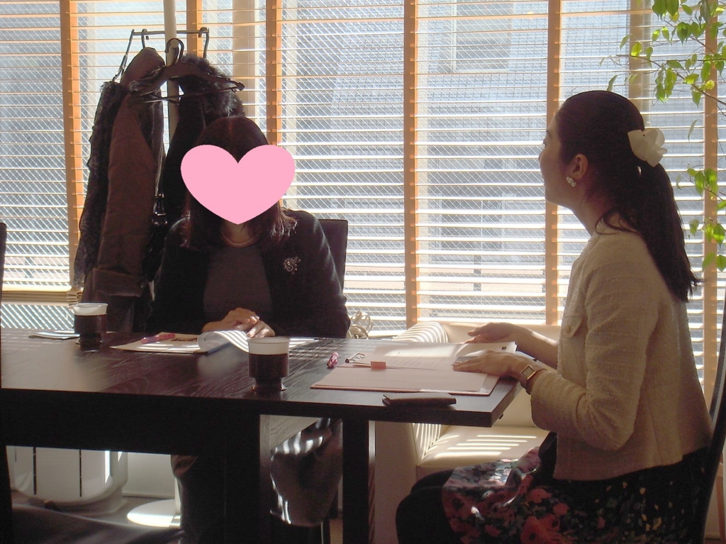 f:id:sakuramizukishiawasebijin:20160714003814j:plain