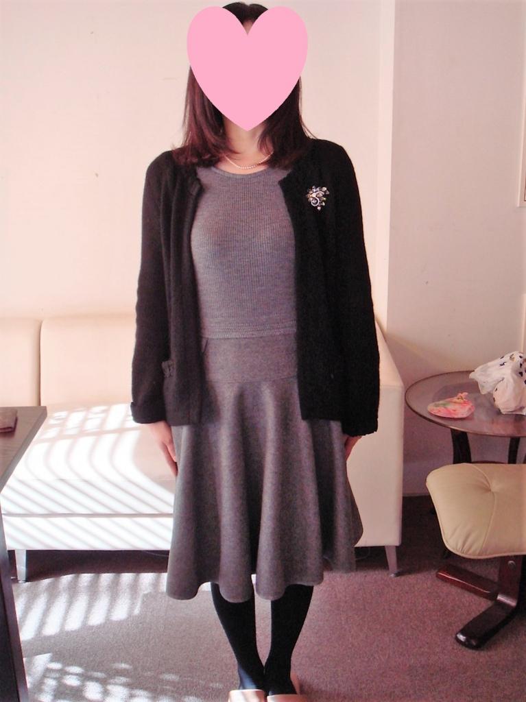 f:id:sakuramizukishiawasebijin:20160714003845j:plain