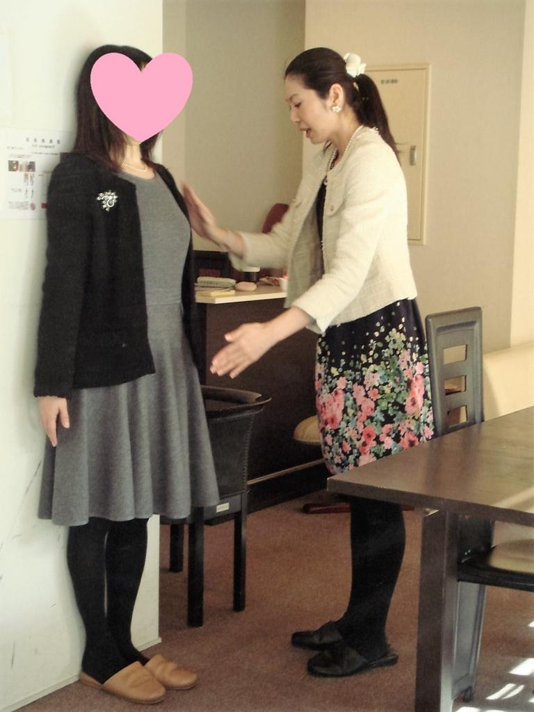 f:id:sakuramizukishiawasebijin:20160714003929j:plain