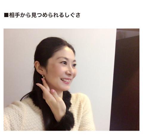 f:id:sakuramizukishiawasebijin:20170213012102j:plain