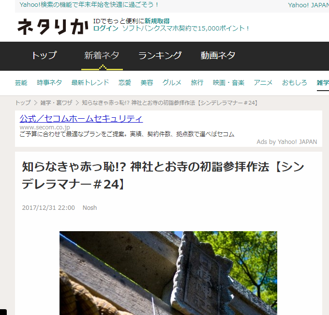 f:id:sakuramizukishiawasebijin:20180102005540p:plain