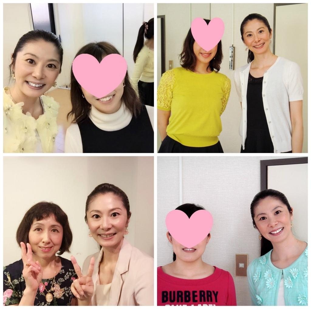f:id:sakuramizukishiawasebijin:20180205022458j:plain