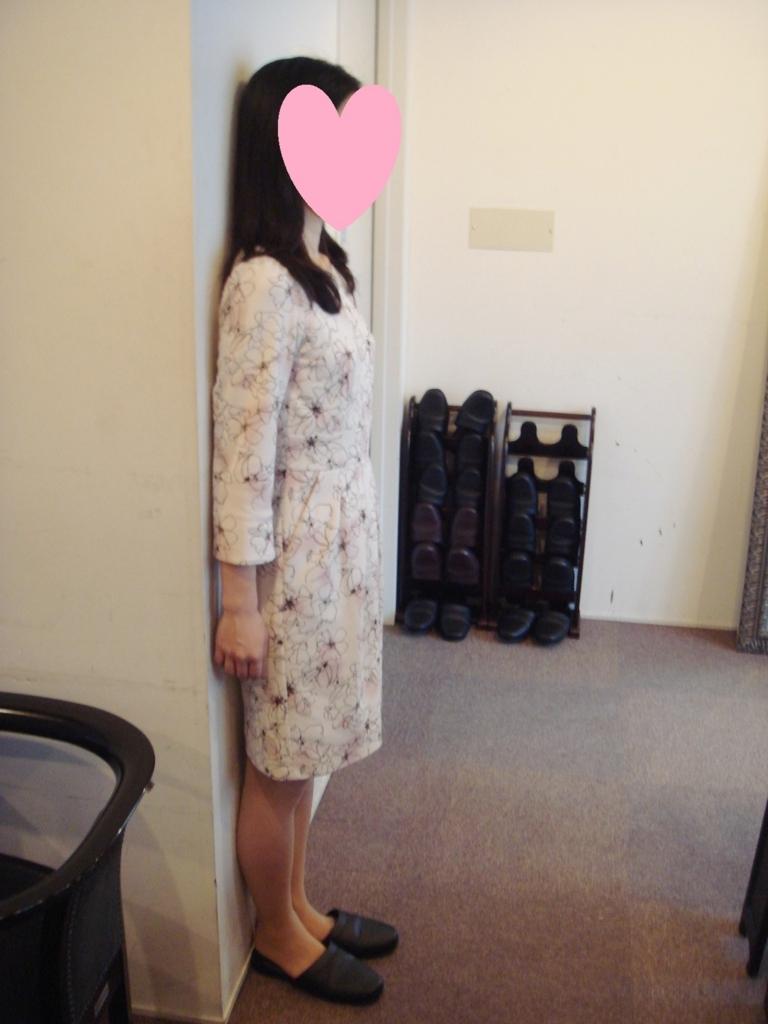 f:id:sakuramizukishiawasebijin:20180330012726j:plain