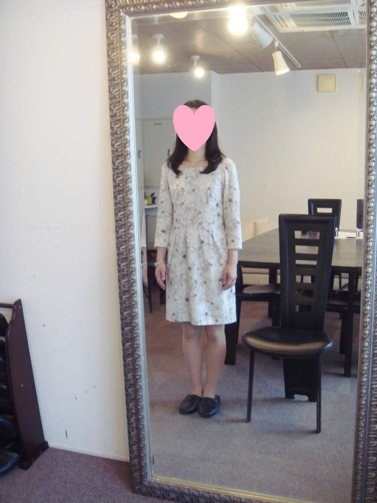 f:id:sakuramizukishiawasebijin:20180330013126j:plain