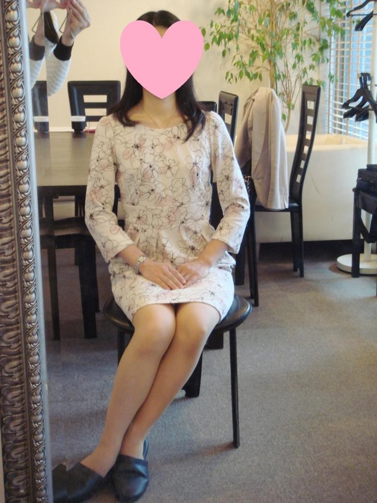 f:id:sakuramizukishiawasebijin:20180330013210j:plain