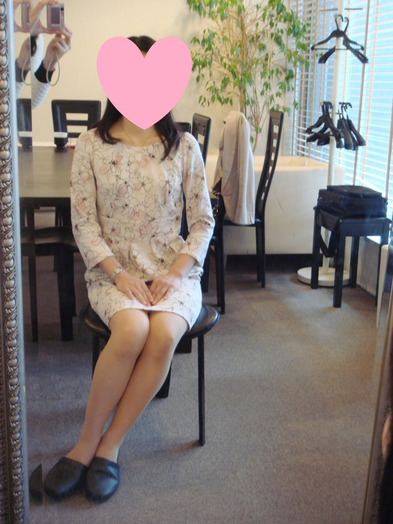 f:id:sakuramizukishiawasebijin:20180330013226j:plain