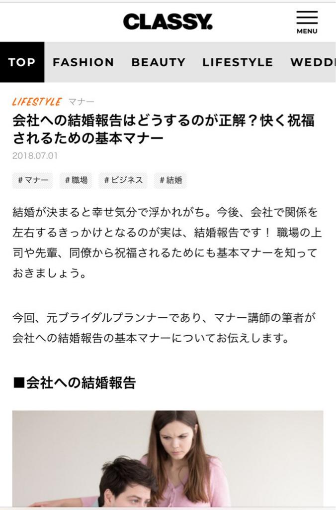 f:id:sakuramizukishiawasebijin:20180716191109j:plain
