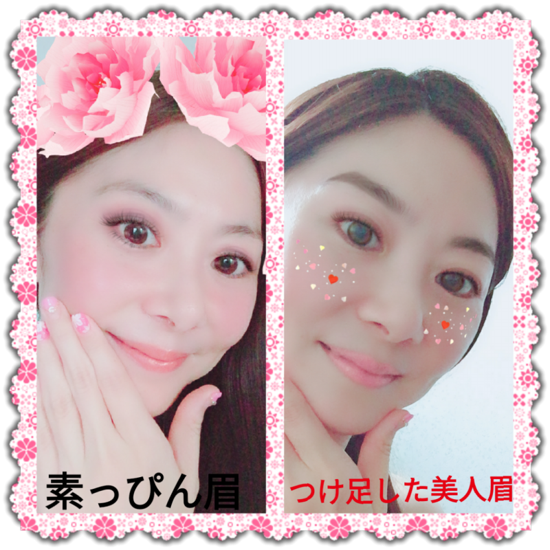 f:id:sakuramizukishiawasebijin:20180819174547p:plain