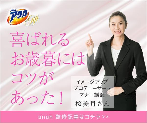 f:id:sakuramizukishiawasebijin:20181129190133j:plain