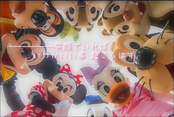 f:id:sakuramizukishiawasebijin:20181209204440j:plain