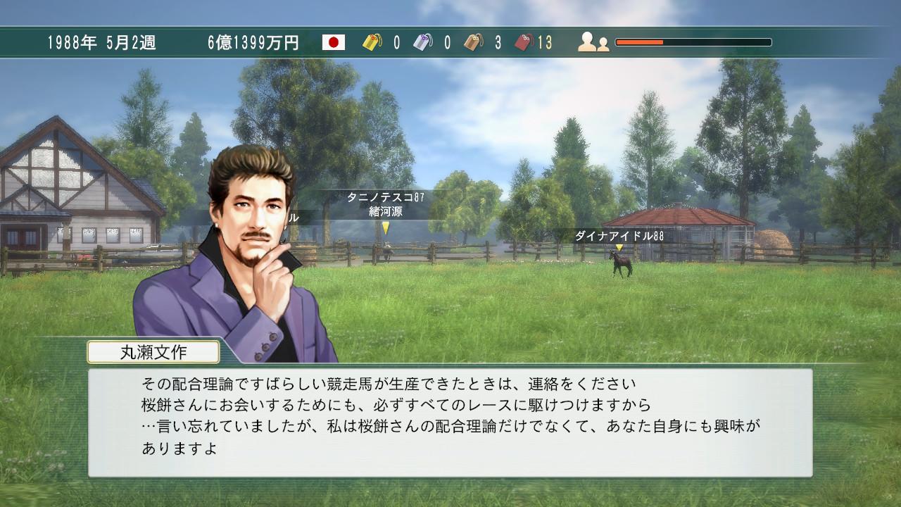 f:id:sakuramochi-kanari:20180916094120j:plain