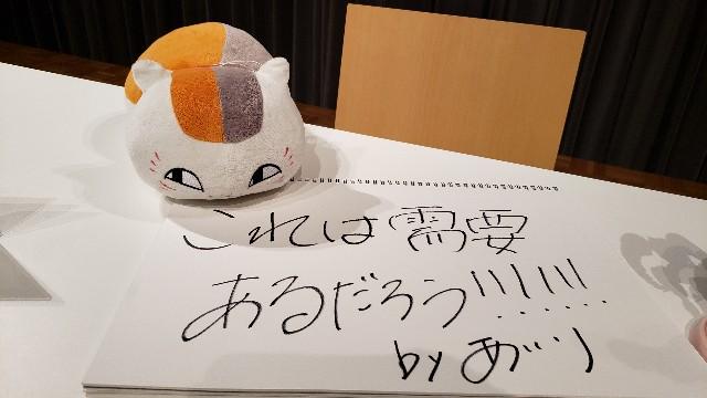 f:id:sakuramochi313:20191211083858j:image