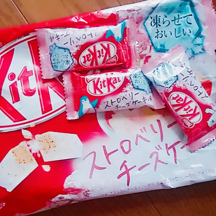 f:id:sakuramochiyuki:20170626190210j:plain