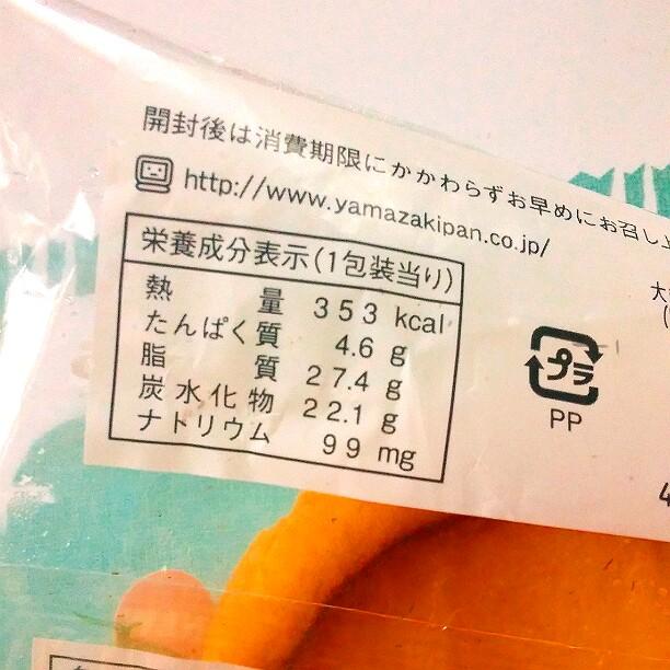 f:id:sakuramochiyuki:20170702212919j:plain