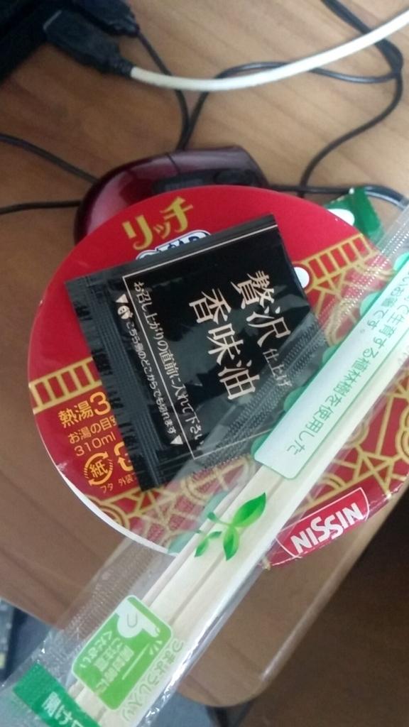 f:id:sakuramochiyuki:20170709001737j:plain