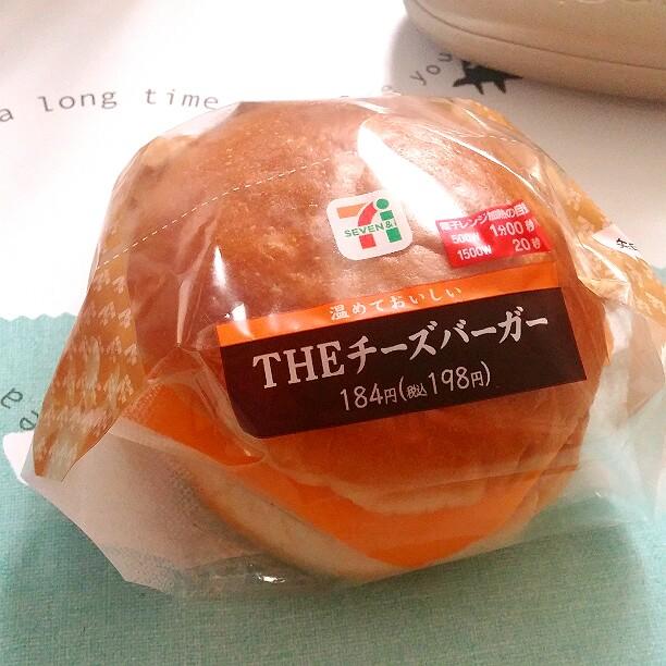 f:id:sakuramochiyuki:20170709005529j:plain