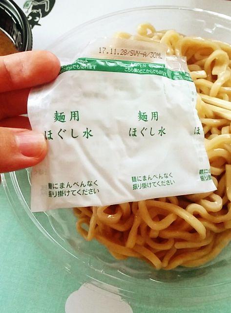 f:id:sakuramochiyuki:20170717214642j:plain
