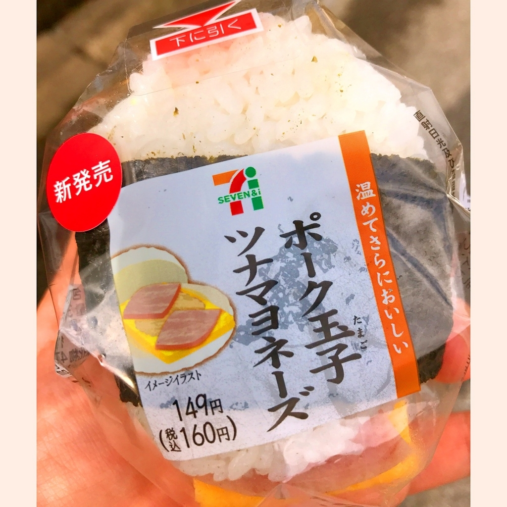 f:id:sakuramochiyuki:20171008104226j:plain