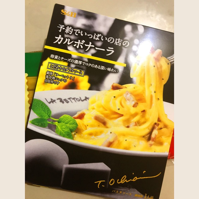 f:id:sakuramochiyuki:20171008110331j:plain