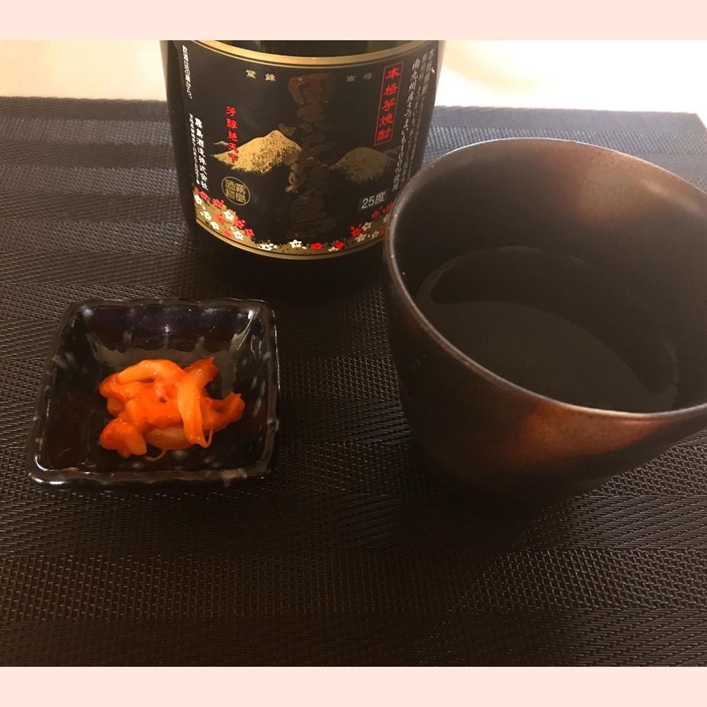 f:id:sakuramochiyuki:20171008140531j:plain