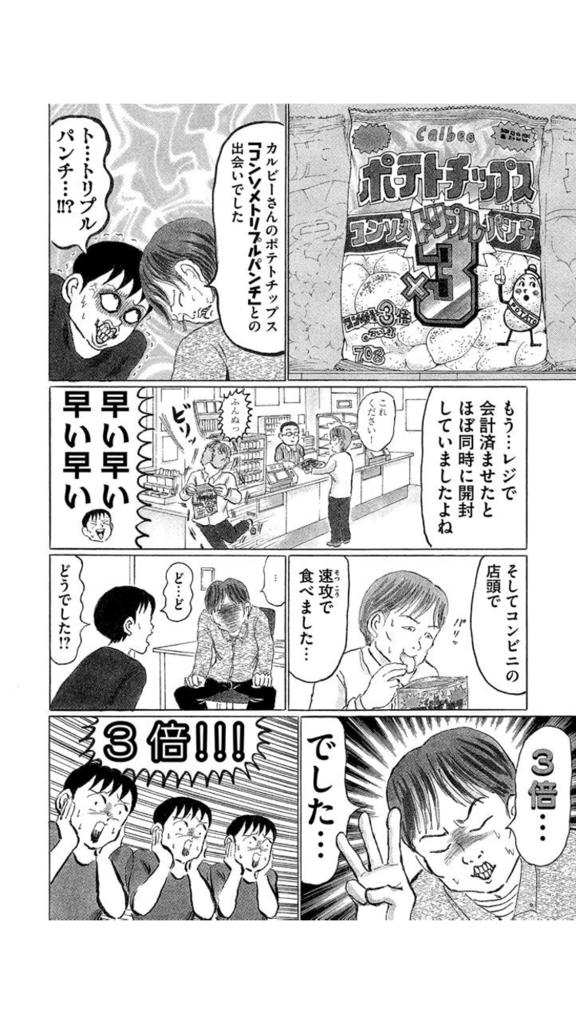 f:id:sakuramochiyuki:20171008190000p:plain