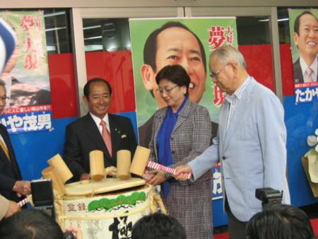 岡山市長選 高谷氏 再選の画像
